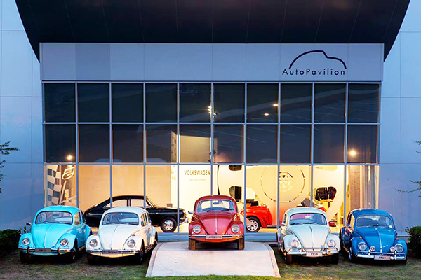 Volkswagen AutoPavilion